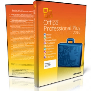 Microsoft Office 2010 Pro Plus + Visio Premium + Project Pro + SharePoint Designer SP2 14.0.7237.5000 VL (x86) RePack by SPecialiST v20.3 [Ru/En]