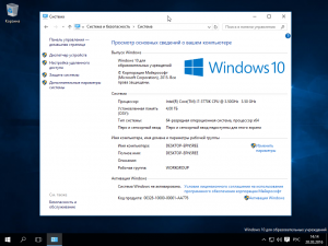 Microsoft Windows 10 Education 10.0.10586 Version 1511 (Updated Feb 2016) - Оригинальные образы VLSC [Ru]