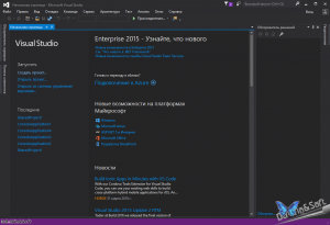 Microsoft Visual Studio 2015 14.0.25123.00 Update 2 [Ru/En]