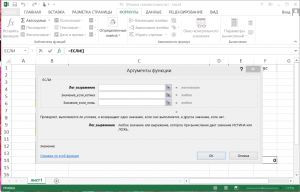 Microsoft Office 2013 Pro Plus + Visio Pro + Project Pro + SharePoint Designer SP1 15.0.5363.1000 VL (x86) RePack by SPecialiST v21.7 [Ru/En]