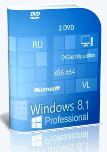 Microsoft® Windows® 8.1 Professional VL with Update 3 x86-x64 Ru by OVGorskiy® 09.2016 2DVD