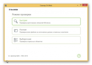 Dr.Web Security Space 11.0.3.12051 [Multi/Ru]