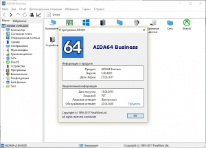 AIDA64 Extreme | Engineer | Business | Network Audit 5.90.4200 Final Portable by PortableAppZ [Multi/Ru]