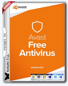 Avast Free Antivirus 18.7.2354 Final [Multi/Ru]