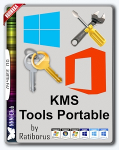 KMS Tools Portable 01.09.2017 by Ratiborus [Multi/Ru]