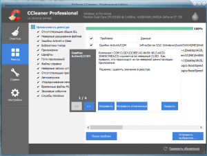 CCleaner 5.83.9050 Free / Professional / Business / Technician Edition RePack (& Portable) by KpoJIuK [Multi/Ru]