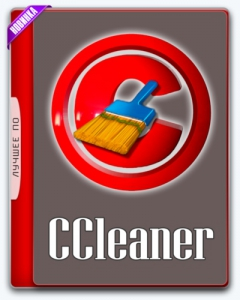 CCleaner 5.79.8704 Free / Professional / Business / Technician Edition RePack (& Portable) by KpoJIuK [Multi/Ru]