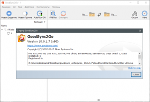 GoodSync Enterprise 10.10.10.10 RePack (& Portable) by elchupacabra [Multi/Ru]