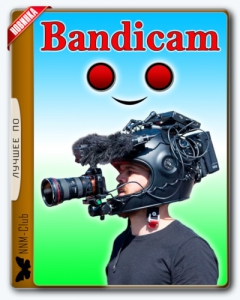 Bandicam 4.5.2.1602 RePack (& portable) by KpoJIuK [Multi/Ru]