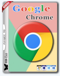 Google Chrome 88.0.4324.190 Stable + Enterprise [Multi/Ru]