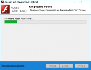 Adobe Flash Player 32.0.0.321 Final [3 в 1] RePack by D!akov [Multi/Ru]