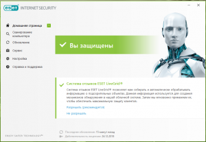 ESET NOD32 Antivirus / Internet Security / Smart Security Premium 11.2.63.0 RePack by KpoJIuK [Multi/Ru]