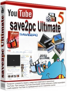 save2pc Ultimate 5.5.8.1592 RePack (& Portable) by TryRooM [Ru/En]