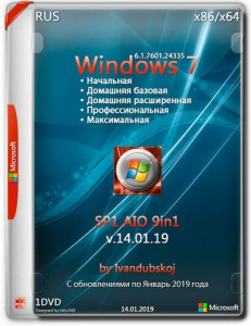 Windows 7 SP1 (x86-x64) [9in1] by ivandubskoj (19.03.2019) [Ru]
