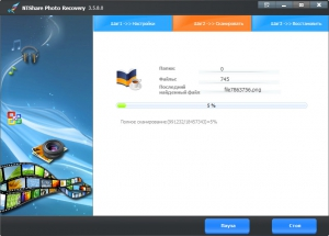 NTShare Photo Recovery 3.5.8 RePack (& Portable) by TryRooM [Ru/En]