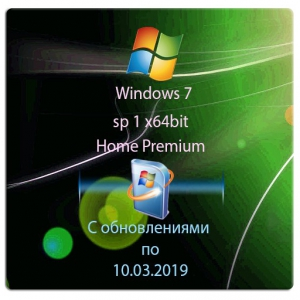 Windows 7 SP1 x64 Home Premium by Ratmir 10.03.19 [Ru]