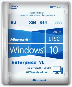Microsoft® Windows® 10 Enterprise LTSC 2019 x86-x64 1809 RU by OVGorskiy 02.2021 2DVD