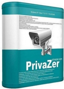 PrivaZer 3.0.93 RePack (& Portable) by elchupacabra [Multi/Ru]