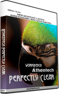Athentech Perfectly Clear Complete 3.11.3.1939 RePack (& Portable) by elchupacabra [Multi/Ru]