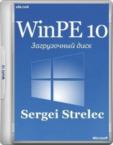 WinPE 10-8 Sergei Strelec (x86/x64/Native x86) 2021.01.05 [Ru]