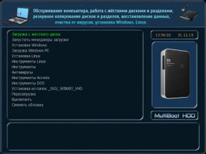 MultiBoot HDD 2020 04.10.2020 [Ru]