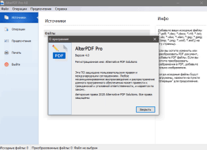 AlterPDF Pro 4.8 RePack (& Portable) by elchupacabra [Multi/Ru]