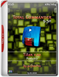 Total Commander 9.51 Titan v.21 Portable by pcDenPro [Ru]