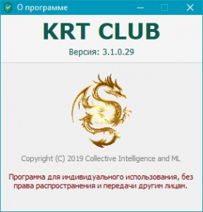 RePack KRT CLUB ATB 3.1.0.29 ATB Final v4 [Ru]