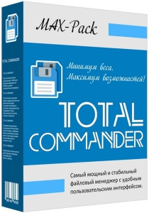 Total Commander 9.51 MAX-Pack 2020.11.19 by Mellomann [Ru/En]