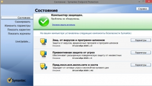 Symantec endpoint protection manager. Symantec Endpoint Protection 14.2