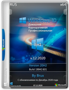 Windows 10 20H2 (19042.746) x64 Home + Pro + Enterprise (3in1) by Brux v.01.2021 [Ru]