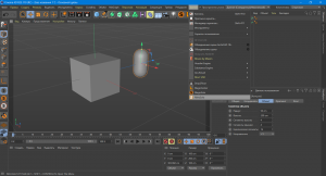 Nitro4D NitroSolo v1.07 For Cinema 4D [En]