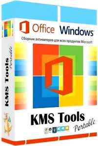 KMS Tools Portable by Ratiborus 10.02.2021 [Multi/Ru]