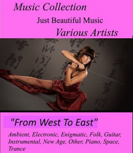 VA - Music Collection. From West To East