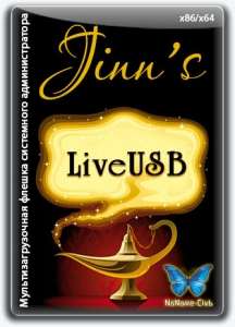 Конструктор Jinn'sLiveUSB 9 by Eagle123 [Ru/En]