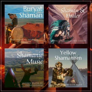 Shamanic Channel - Collection (4 альбома)