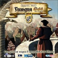 Europe 1400: Guild Gold