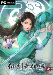Swords and Fairy 7